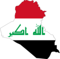 Iraq Flag Map - Mapsof.Net Map