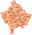 Kosovo Municipalities - Mapsof.Net Map