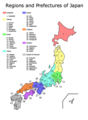 Regions And Prefectures of Japan - Mapsof.Net Map