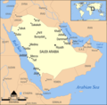 Saudi Arabia Map - Mapsof.net