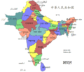 South Asia Local - Mapsof.net