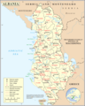 Un Albania - Mapsof.Net Map
