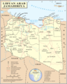 Un Libya - Mapsof.Net Map
